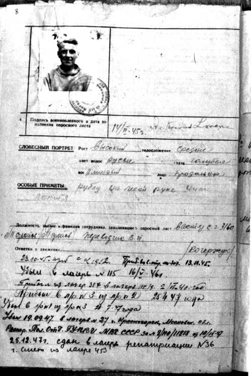 미상(1944). 소비에트 군 자료에서 발견된 콘라드 로렌츠의 포로 문서. 로렌츠는 제3제국군의 군의관으로 참전했다가 포로가 되어, 수년 동안 소련 포로 수용소에서 지내야 했다. 제3제국은 나치 독일을 말한다. -wikimedia(cc)